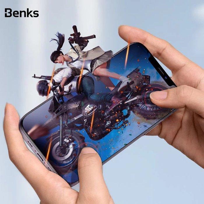 Benks iPhone 11 / 12 mini / Pro Max KR+Pro 抗藍光全覆蓋玻璃保護貼 喵之隅