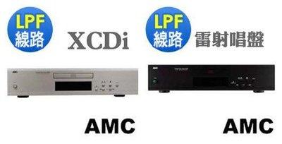 《名展音響》五大城市面交!AMC XCDi  CD/MP3/WMA雷射唱盤(黑/銀)♥搶先供應 歡迎來電洽詢♥