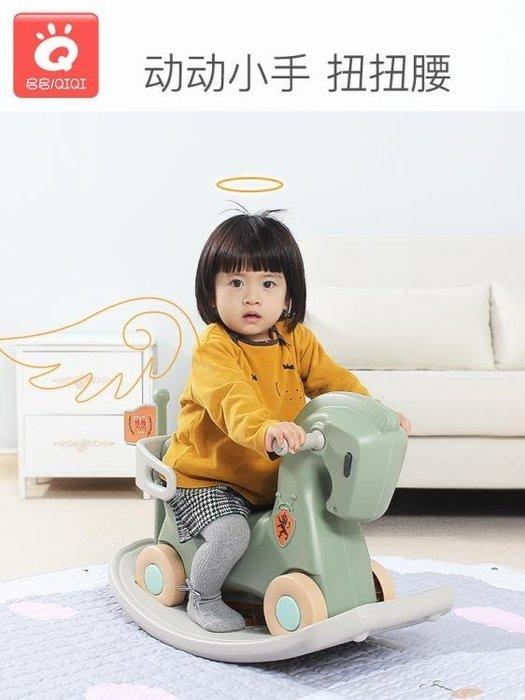 搖搖馬兒童玩具護欄兩用寶寶一周歲禮物木馬嬰兒搖搖車滑行多功能