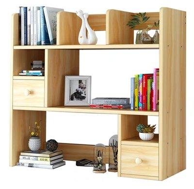 (訂貨價:$138up) 60cm | 83cm | 103cm |113cm 寬 桌上書架 枱上書架 書櫃 電腦枱 收納架DeskTop Bookshelf