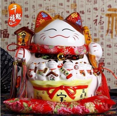 設計師美術精品館招財貓擺件 日本正版特大號14寸陶瓷存錢儲蓄罐店鋪開業創意禮品