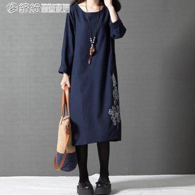 哆啦本鋪 秋裝正韓寬鬆大碼女舒適長袖印花棉麻洋裝遮肚顯瘦 D655