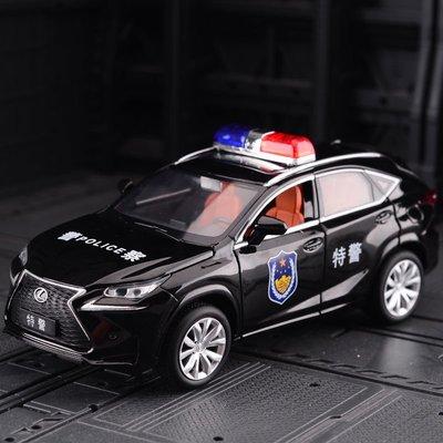 汽車模型 仿真雷克薩斯合金警新款車模型凌志NX200T金新屬車模男孩特警玩具車禮物KJ-07