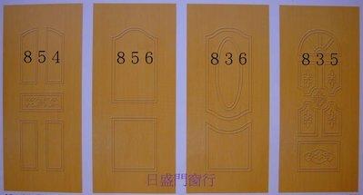 ☎日盛門窗行✦浮雕門✦一年保固✦房間門 廚房門 夾板門 空心門實木門