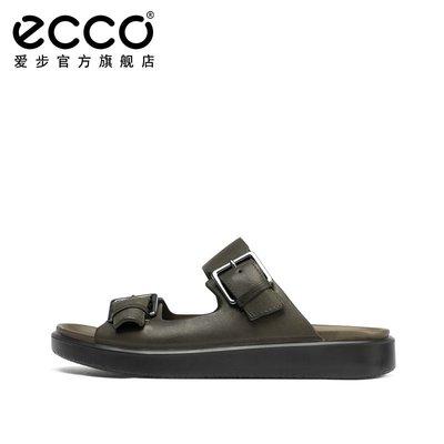 涼鞋ECCO愛步男涼拖鞋外穿 夏季簡約休閑防滑沙灘鞋男鞋子 柔暢273824拖鞋
