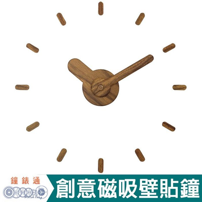 【鐘錶通】On Time Wall Clock 木紋-壁貼鐘-掛鐘.無損牆面.親子DIY.居家佈置.民宿餐廳