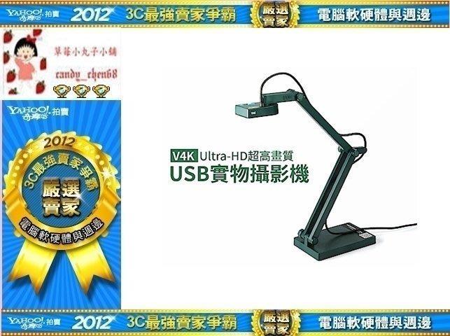 【35年連鎖老店】IPEVO V4K Ultra-HD超高畫質USB實物攝影機有發票/可全家/1年保固/