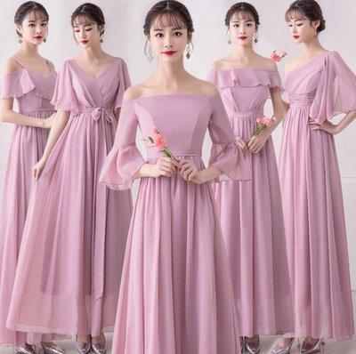 婚禮洋裝 一字肩伴娘服 伴娘團禮服 姐妹裙粉色修身婚禮女連身裙 晚禮服 尾牙禮服—莎芭