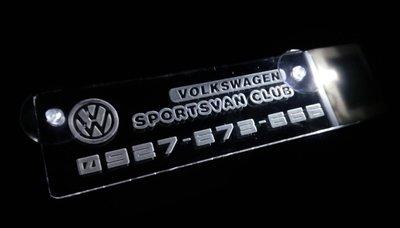 ** 福品小舖 ** 福斯 VW  GOLF 7 SPORTSVAN CLUB LED 停車牌  臨停牌 團購區