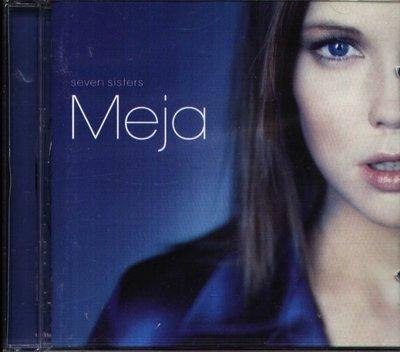 八八 - Meja - Seven Sisters - CD - NEW - 12Tracks 1998
