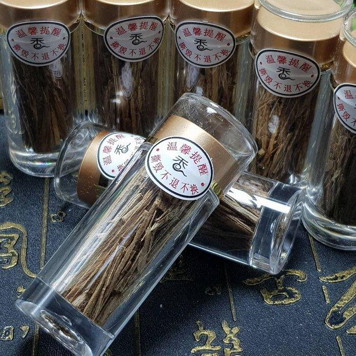 二姐的店 越南芽莊 沈香木 煙絲 香條 薰香 品香 煎香 煙片 沈針 高結油 氣味清香甘甜 2公克 隨身精裝瓶 ◎結緣價