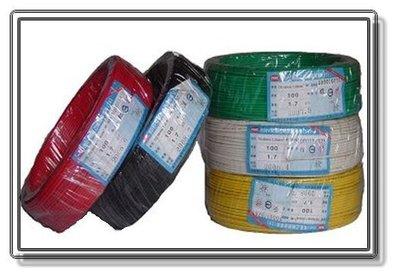【 大尾鱸鰻便宜GO】太平洋 PVC電線 5.5mm 平方 電線 100米 / 丸 多色 (1丸) 絕緣電線