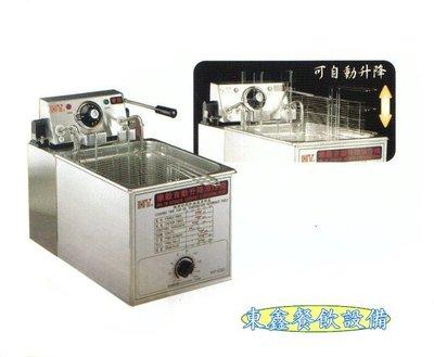 HY-530 自動升降油炸機 / 桌上型油炸機 / 油炸爐 / 少量油炸機