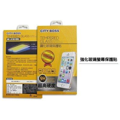 ASUS ZenFone Max Pro ZB602KL 鋼化9H玻璃保護貼 CITY BOSS 螢幕保護貼 旭硝子