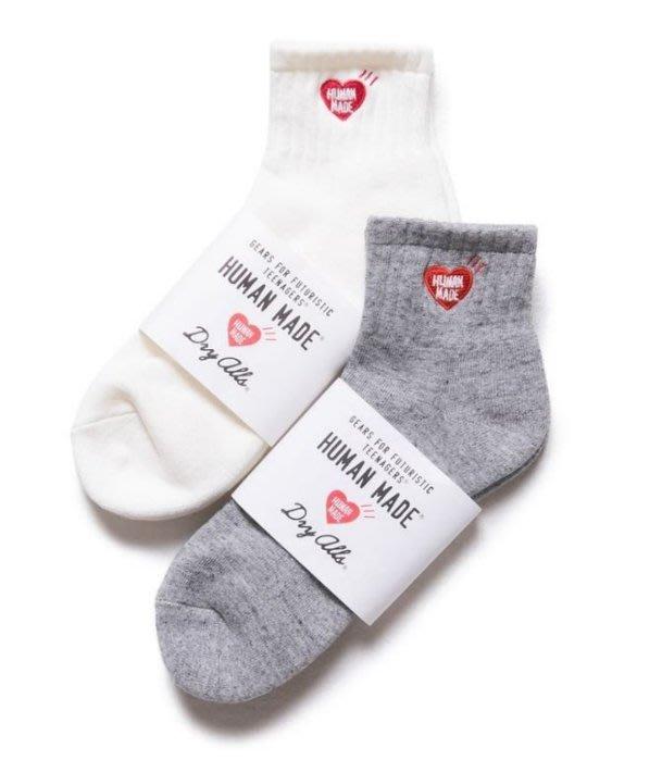☆AirRoom☆【現貨】2019AW HUMAN MADE SHORT PILE SOCKS 愛心 短襪 2色