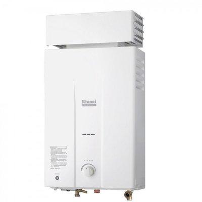 【熱水器專科】RINNAI林內公司貨*RU-B1021RF恆溫屋外加強抗風專用瓦斯熱水器 自助價RUB1021RF