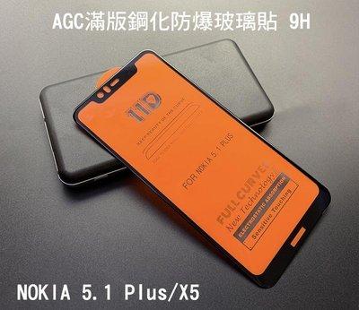 *phone寶*AGC NOKIA 5.1 Plus/X5 CP+ 滿版鋼化玻璃保護貼 全膠貼合 真空電鍍