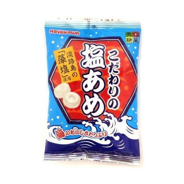 +東瀛go+ 早川製果 藻鹽糖 120g 淡路島藻塩飴 硬糖 鹽分補給 運動路跑必備 淡路島藻鹽使用 日本進口 秀旬糖菓