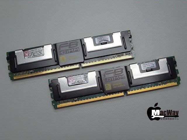 『售』麥威 Mac Pro 專用記憶體 FB-DIMM 金士頓 DDR2 667 4GB ( 2G * 2 )