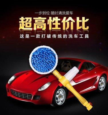 【NF255】自動旋轉洗車刷 洗車神器 免接電 可加泡沫精 雪尼爾布頭 洗車清潔刷 自動旋轉刷 自動清潔刷
