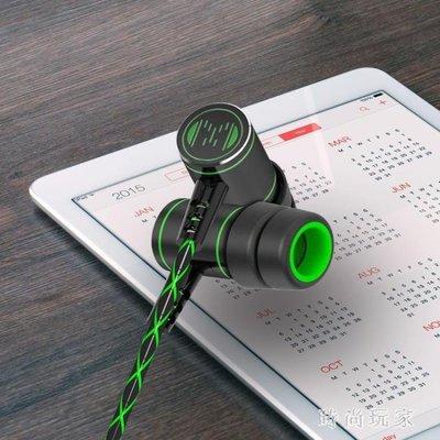 重低音耳機入耳式手機耳機金屬耳塞耳式線控 ZB812
