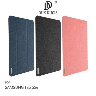 --庫米--DUX DUCIS SAMSUNG Tab S5e DOMO 三折皮套 支架可立 保護套