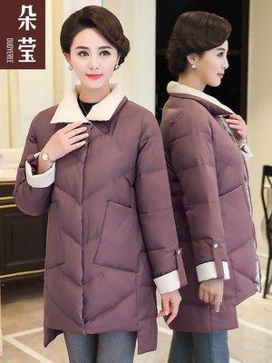 外套 呢子大衣 媽媽裝 中年外套 加厚媽媽冬裝棉衣加厚外套40歲50新款中老年中長款羽絨棉服中年女棉襖