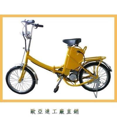 最新款折疊車後座可載入18寸輪胎腳踏電動自行車OYD-1348149