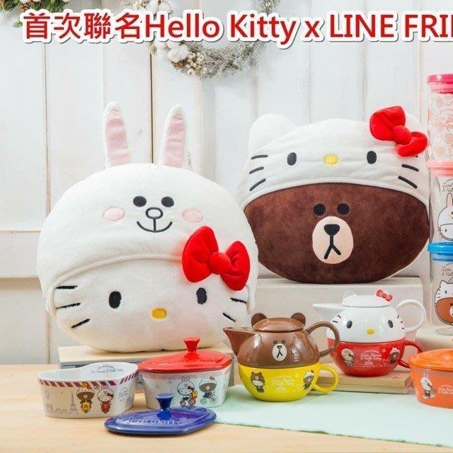 天使熊小鋪~7-11統一Hello Kitty Line friends 聯名造型絨毛玩偶 絨毛抱枕-KT款 & 熊大款