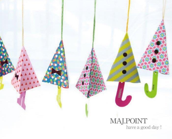 MAJ.POINT☍禮物紙盒子 糖果盒 生日 卡片 慶生派對 蛋糕 烘焙DIY ZAKKA雜貨 聖誕裝飾道具 雨傘造型