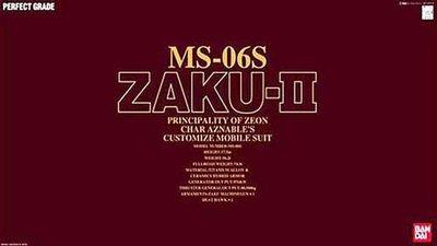 【模型王】現貨 BANDAI 鋼彈 PG 1/60 MS-06S ZAKU II 紅薩克 II 薩克II 夏亞專用紅薩克