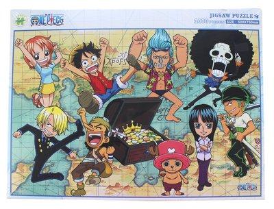 【卡漫迷】 航海王 盒裝 拼圖 1000片 ㊣版 台灣製 禮物 兒童 益智 One Piece 魯夫 海賊王 喬巴 卡通