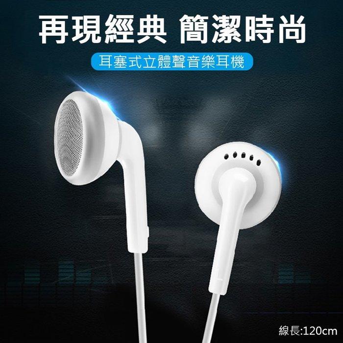 R25 耳塞式耳機 3.5mm 立體聲 線控 耳麥 麥克風 Galaxy G7106 G7102/G530/G360