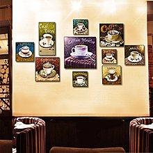 咖啡廳裝飾畫歐美複古懷舊創意個性西餐廳掛畫無框畫咖啡館壁畫(10幅一組)
