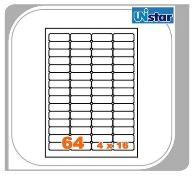 裕德 電腦標籤  64格 US4271 ((買五盒送五盒,型號可任選!))三用標籤 列印標籤