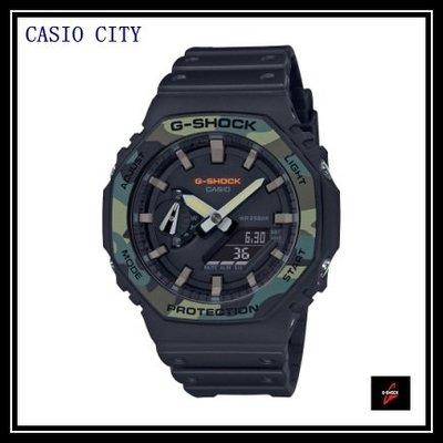 CASIO G-SHOCK 史上最纖薄GA-2100系列八角型錶殼~碳纖維防護~農家版橡樹~GA-2100SU-1A