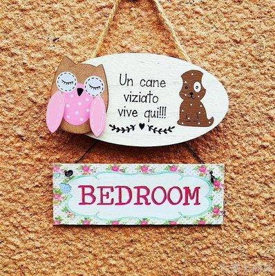 百樂美商城 童趣小公主掛牌可愛貓頭鷹兒童房嬰兒臥室門牌幼兒園Bedroom壁飾