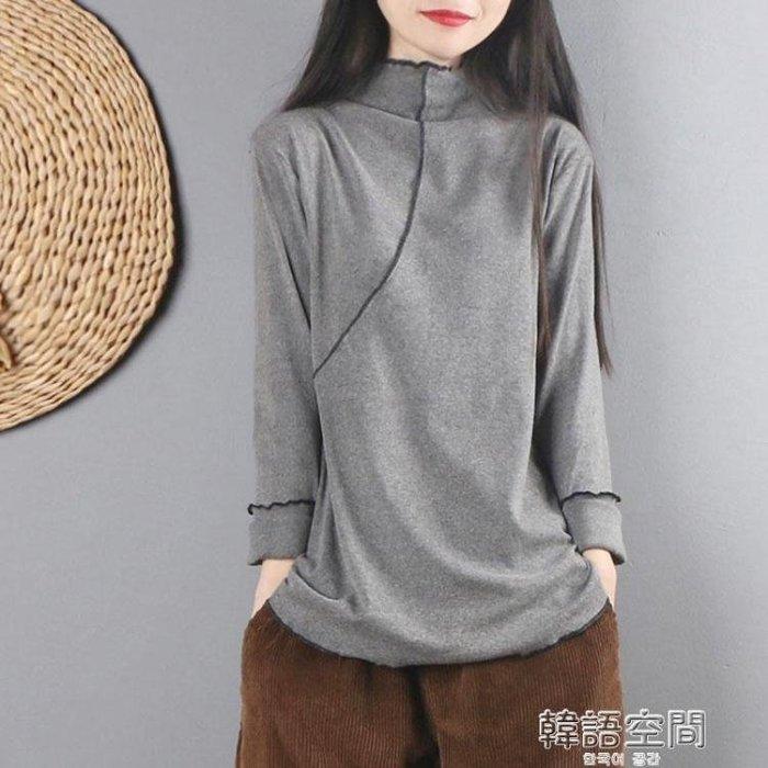 中國風文藝復古純色高領打底衫女秋冬原宿風上衣長袖內搭純棉T恤