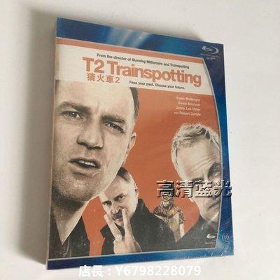 幸運高清DVD店 電影藍光光碟碟BD25 猜火車2/ 迷幻列車2 T2 Trainspotting高清收藏版中字全新盒裝 兩套免運