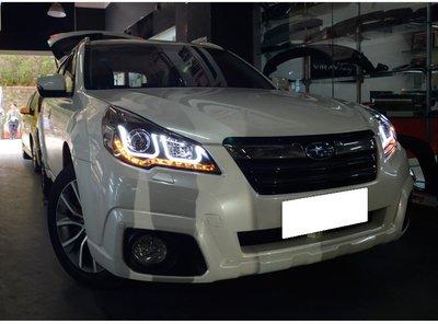 合豐源 車燈 LEGACY Outback LED 光圈 魚眼 大燈 頭燈 09 10 11 12 13 14 透鏡