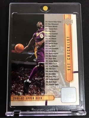 🐍2001-2002 Upper Deck Checklist #404 Kobe Bryant