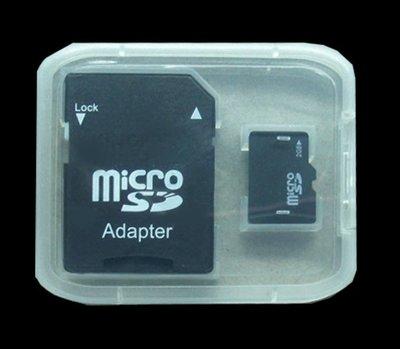 專售記憶卡》 雙卡卡收納盒子 ,記憶卡保護盒子 小白盒 microSD SD SDHC TF塑膠盒子 SD轉卡
