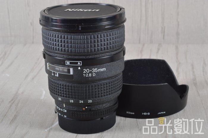 【品光攝影】NIKON NIKKOR AF 20-35mm F2.8 D ASPH 鑽石廣角 非球面 #78435J