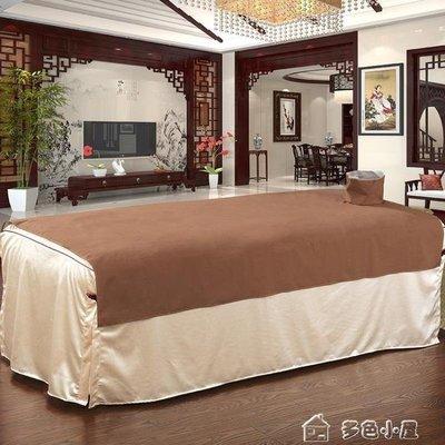 ZIHOPE 美容院防水防油床單按摩推拿床罩專用加厚帶洞床單ZI812
