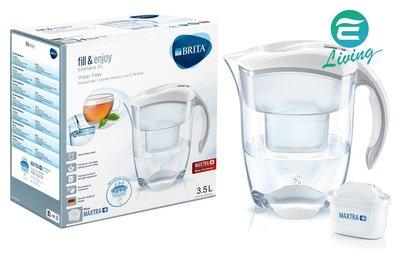 【易油網】德國BRITA Elemaris XL 3.5L 濾水壺+濾心1個 比Costco便宜 Persil