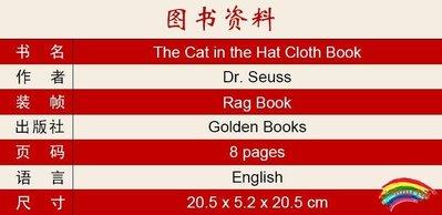 英文原版繪本 The Cat in the Hat Cloth Book 戴帽子的貓 dr seuss 蘇斯博士布書廖彩杏推薦書單0-1-2-3歲低幼寶寶啟蒙可