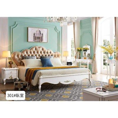 [紅蘋果傢俱]MKL-301#臥室套房組 雙人床 床頭櫃 梳妝桌椅 衣櫃 歐式 簡約