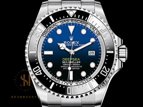 【鴻昇名錶】ROLEX 勞力士 Deepsea 深海使者 D-Blue 126660 126660DB 陶瓷框 潛水錶
