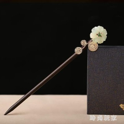 中國風頭發珠釵盤發步搖飾品發釵中國風古風玉頭飾木簪子發簪zzy5229