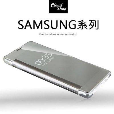 鏡面 三星 NOTE 8 5 S6 S7 edge A8+ 2018 J7 2016 Prime C9 Pro 手機殼